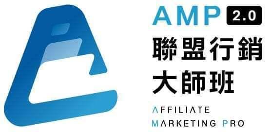 联盟行销大师班logo –steveaffilaitepro
